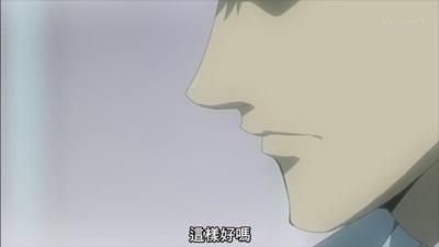 [KTXP][Tokyo Ghoul √A][05][BIG5][720p][MP4][21-59-20].JPG