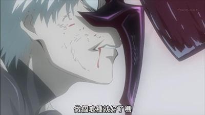 [KTXP][Tokyo Ghoul √A][05][BIG5][720p][MP4][21-59-28].JPG