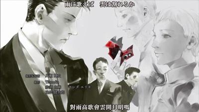 [KTXP][Tokyo Ghoul √A][05][BIG5][720p][MP4][22-14-18].JPG