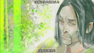 [KTXP][Tokyo Ghoul √A][05][BIG5][720p][MP4][22-16-41].JPG