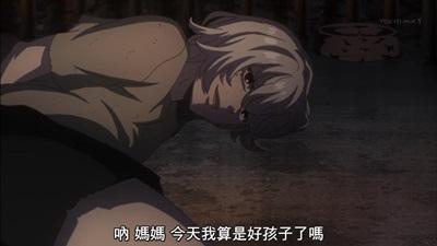 [KTXP][Tokyo Ghoul √A][06][BIG5][720p][MP4][22-54-10].JPG