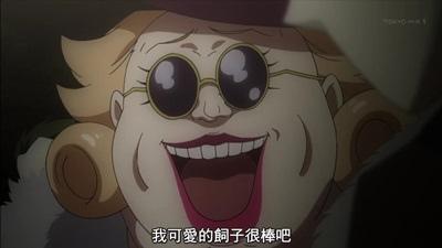 [KTXP][Tokyo Ghoul √A][06][BIG5][720p][MP4][22-56-48].JPG