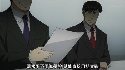 [KTXP][Tokyo Ghoul √A][06][BIG5][720p][MP4][22-57-56].JPG