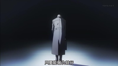 [KTXP][Tokyo Ghoul √A][06][BIG5][720p][MP4][23-15-22].JPG