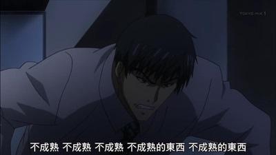 [KTXP][Tokyo Ghoul √A][06][BIG5][720p][MP4][23-26-05].JPG