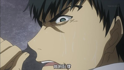 [KTXP][Tokyo Ghoul √A][06][BIG5][720p][MP4][23-28-04].JPG