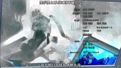 [KTXP][Tokyo Ghoul √A][06][BIG5][720p][MP4][23-33-30].JPG