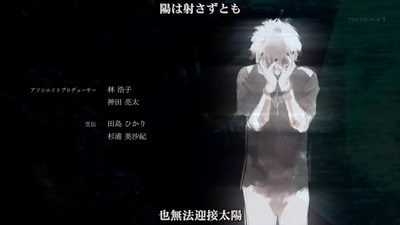 [KTXP][Tokyo Ghoul √A][06][BIG5][720p][MP4][23-35-54].JPG
