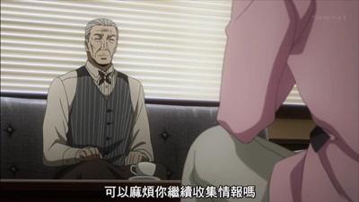 [KTXP][Tokyo Ghoul √A][07][BIG5][720p][MP4][19-27-32].JPG