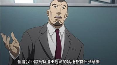 [KTXP][Tokyo Ghoul √A][07][BIG5][720p][MP4][20-00-55].JPG