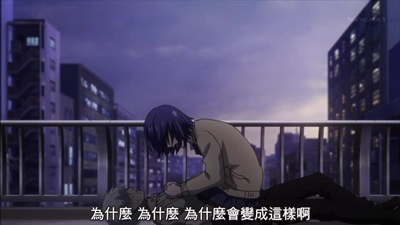[KTXP][Tokyo Ghoul √A][07][BIG5][720p][MP4][20-16-12].JPG