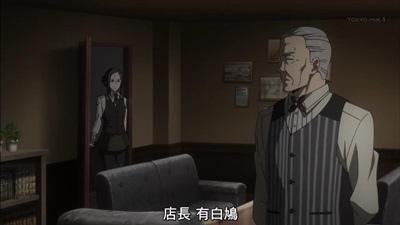 [KTXP][Tokyo Ghoul √A][07][BIG5][720p][MP4][20-18-32].JPG