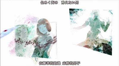[KTXP][Tokyo Ghoul √A][07][BIG5][720p][MP4][20-22-00].JPG