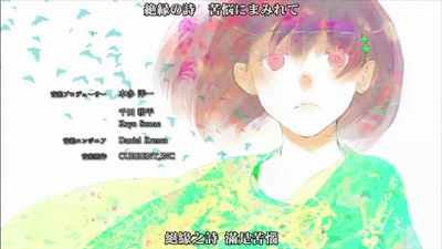 [KTXP][Tokyo Ghoul √A][07][BIG5][720p][MP4][20-24-05].JPG