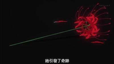 [KTXP][Tokyo Ghoul √A][08][BIG5][720p][MP4][20-34-52].JPG