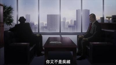 [KTXP][Tokyo Ghoul √A][08][BIG5][720p][MP4][20-45-34].JPG