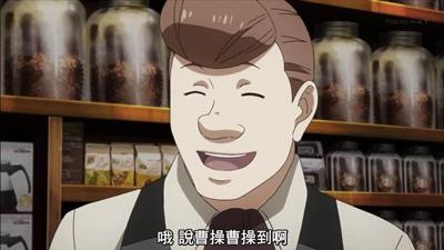 [KTXP][Tokyo Ghoul √A][08][BIG5][720p][MP4][20-50-52].JPG