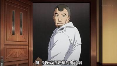 [KTXP][Tokyo Ghoul √A][08][BIG5][720p][MP4][20-55-17].JPG