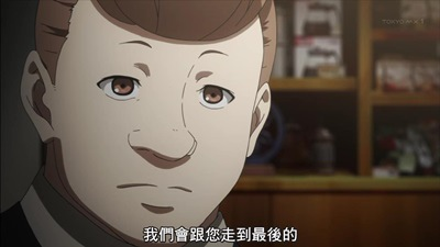 [KTXP][Tokyo Ghoul √A][08][BIG5][720p][MP4][21-00-08].JPG