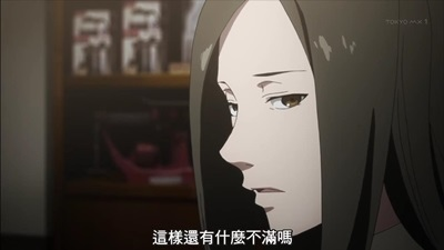 [KTXP][Tokyo Ghoul √A][08][BIG5][720p][MP4][21-00-16].JPG