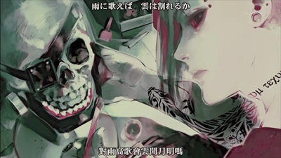 [KTXP][Tokyo Ghoul √A][08][BIG5][720p][MP4][21-03-42].JPG