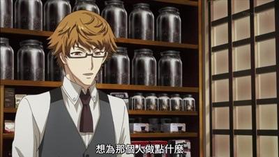 [KTXP][Tokyo Ghoul √A][07][BIG5][720p][MP4][19-21-48].JPG