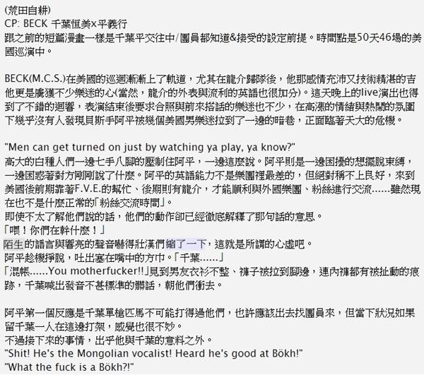 千葉平01.jpg