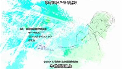 [KTXP][Tokyo Ghoul √A][10][BIG5][720p][MP4][15-30-13].JPG