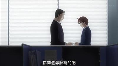 [KTXP][Tokyo Ghoul √A][09][BIG5][720p][MP4][12-32-45].JPG