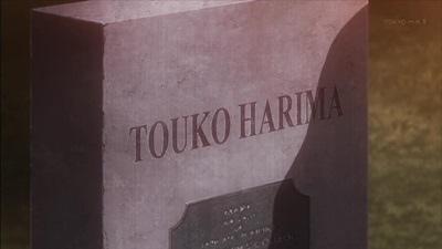 [KTXP][Tokyo Ghoul √A][09][BIG5][720p][MP4][12-36-01].JPG