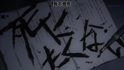 [KTXP][Tokyo Ghoul √A][09][BIG5][720p][MP4][13-06-41].JPG