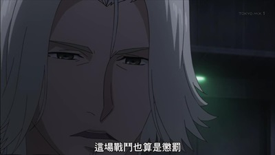 [KTXP][Tokyo Ghoul √A][09][BIG5][720p][MP4][13-20-04].JPG