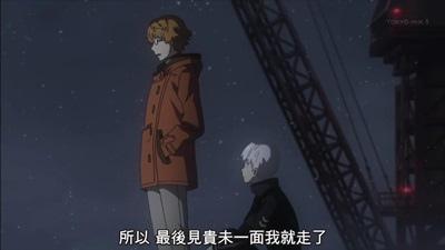 [KTXP][Tokyo Ghoul √A][09][BIG5][720p][MP4][13-24-19].JPG