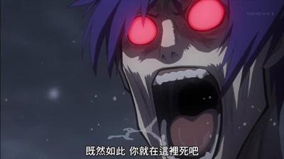 [KTXP][Tokyo Ghoul √A][09][BIG5][720p][MP4][13-28-43].JPG