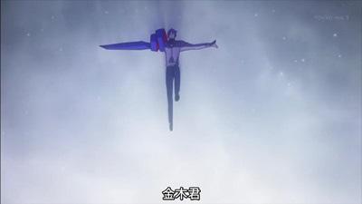 [KTXP][Tokyo Ghoul √A][09][BIG5][720p][MP4][13-30-03].JPG
