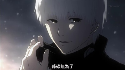 [KTXP][Tokyo Ghoul √A][09][BIG5][720p][MP4][13-32-39].JPG