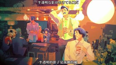 [KTXP][Tokyo Ghoul √A][09][BIG5][720p][MP4][13-34-19].JPG