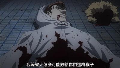 [KTXP][Tokyo Ghoul √A][10][BIG5][720p][MP4][14-53-52].JPG