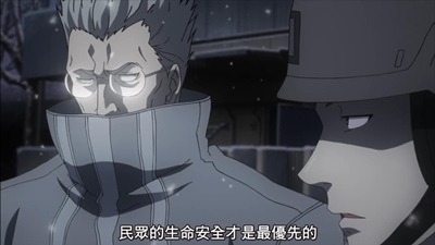 [KTXP][Tokyo Ghoul √A][10][BIG5][720p][MP4][15-01-19].JPG