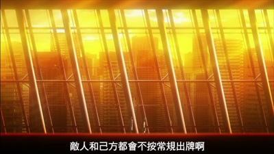 [KTXP][Tokyo Ghoul √A][10][BIG5][720p][MP4][15-05-42].JPG