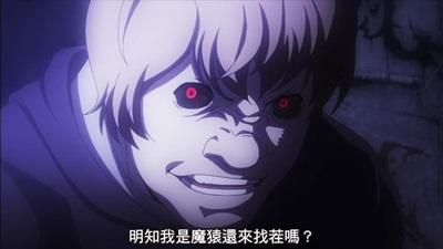 [KTXP][Tokyo Ghoul √A][10][BIG5][720p][MP4][15-14-03].JPG