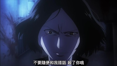 [KTXP][Tokyo Ghoul √A][10][BIG5][720p][MP4][15-14-32].JPG