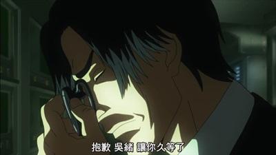 [KTXP][Tokyo Ghoul √A][10][BIG5][720p][MP4][15-19-33].JPG