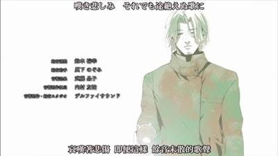 [KTXP][Tokyo Ghoul √A][10][BIG5][720p][MP4][15-29-15].JPG