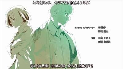 [KTXP][Tokyo Ghoul √A][10][BIG5][720p][MP4][15-29-24].JPG