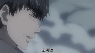 [KTXP][Tokyo Ghoul √A][11][BIG5][720p][MP4][11-30-43].JPG