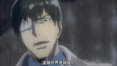 [KTXP][Tokyo Ghoul √A][11][BIG5][720p][MP4][11-36-21].JPG
