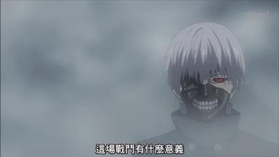 [KTXP][Tokyo Ghoul √A][11][BIG5][720p][MP4][11-39-27].JPG