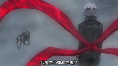 [KTXP][Tokyo Ghoul √A][11][BIG5][720p][MP4][11-52-59].JPG