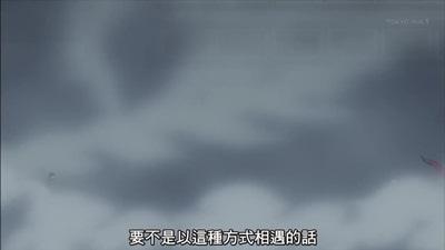 [KTXP][Tokyo Ghoul √A][11][BIG5][720p][MP4][11-55-31].JPG